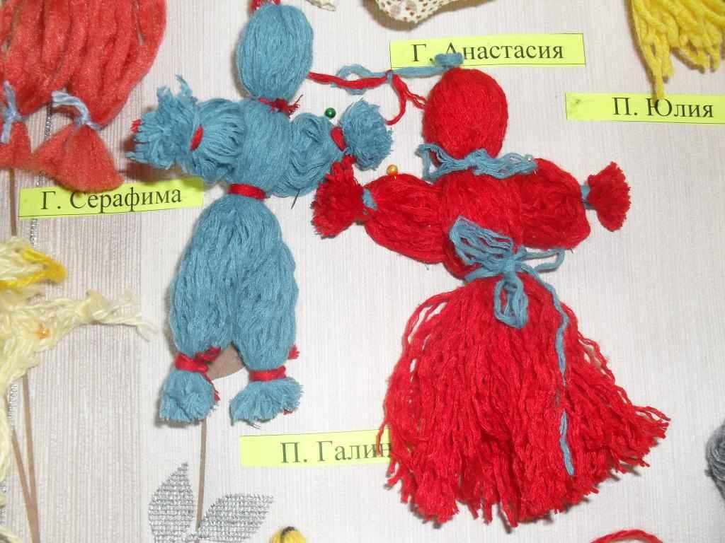 Из ниток и ткани