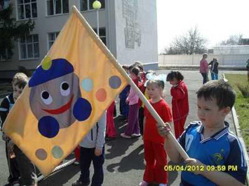 Спортивный праздник 06.04.2012г.